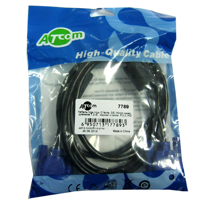 Кабель VGA-VGA (2 ferite,DE-15Hd) ATcom с ферритом 1,5m (4+5),Full HD