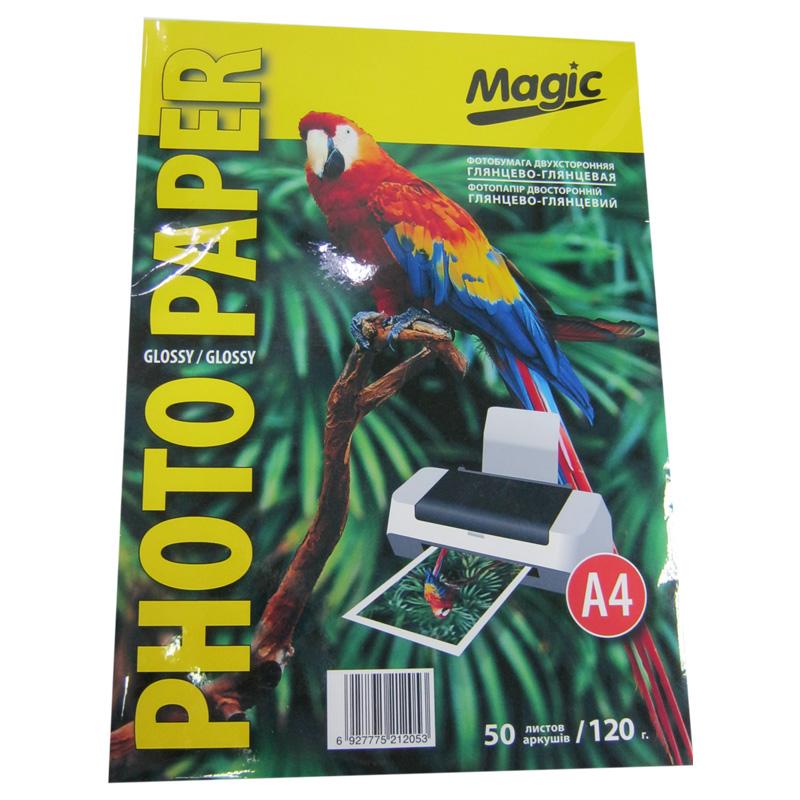 Фото нетФотобумага Magic A4 double Glossy/Glossy Photo Paper 50л 120г/м2 глянец