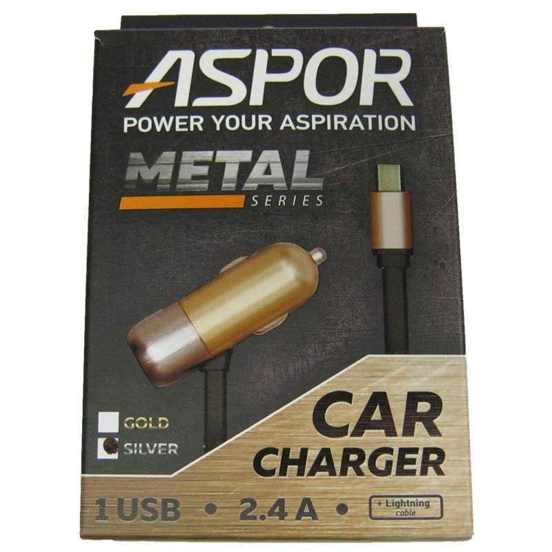 Автомобильное зарядное устройство ASPOR A38C+кабель iPhone 8/X Metal 1-USB(2,4А) серебро