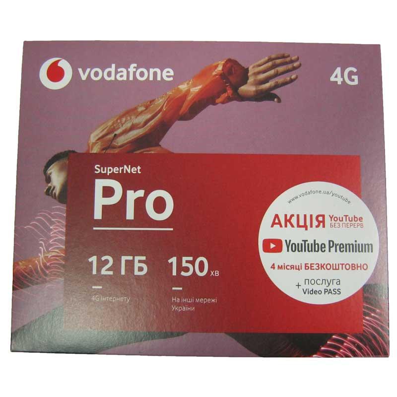 startovyy-paket-vodafone-super-net-pro1-100grn