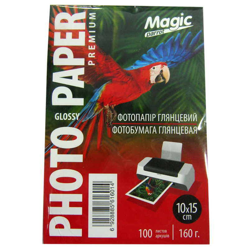 Фотобумага Magic A6 Glossy Photo Paper 100л 160г/м2 глянец