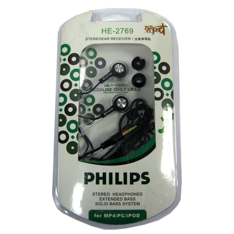 naushniki-kitay-philips-2769-vakuumnye