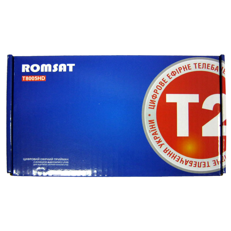 Тюнер DVB-T2 ROMSAT T8005HD без дисплея(гар.30дн.)(IPTV;YouTube)