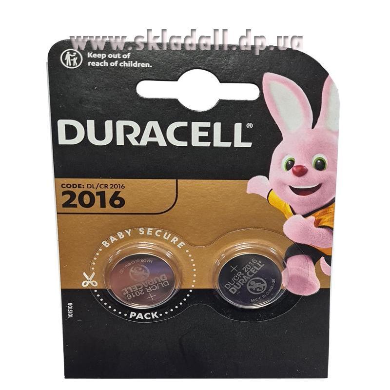 Батарейка Duracell CR2016 Lithium 3V 1шт (блистер по 2шт)