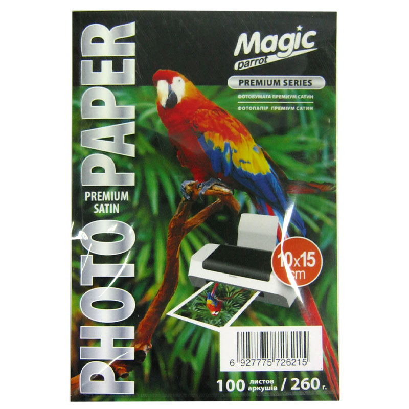 Фотобумага Magic A6 RC Photo Paper 100л 260г/м2 Сатин премиум