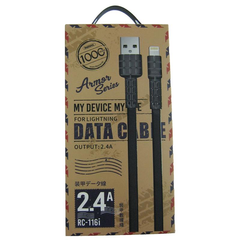 Кабель Lighting-USB REMAX Armor RC-116 1,0м;2.4A (в коробке черный)