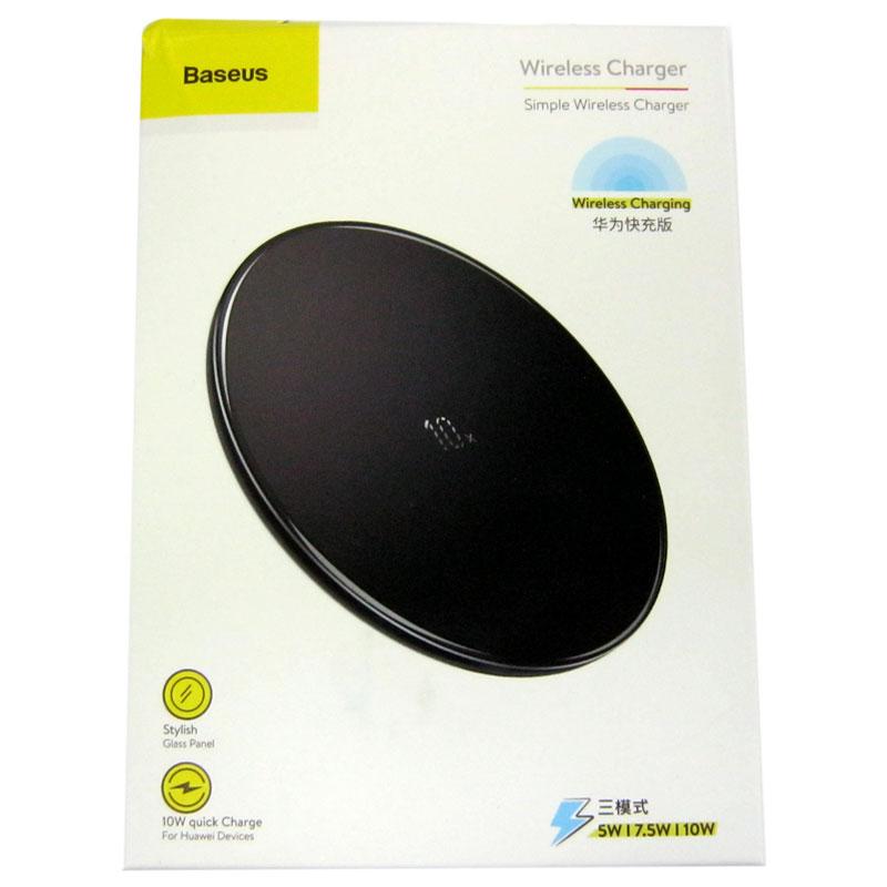 Беспроводное зарядное устройство Baseus Simple Wireless 10W (quick charger,Type-C)