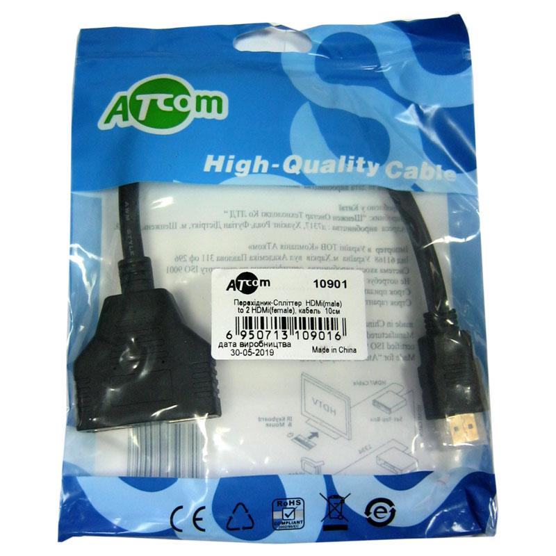 Переходник AT-com HDMI(шт.) to 2 HDMI(гнездо),кабель 10см