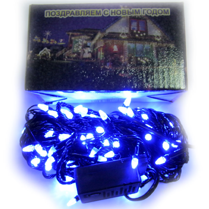 Гирлянда новогодняя 100 LED синий свет;10m(черный провод,с переключением режимов)