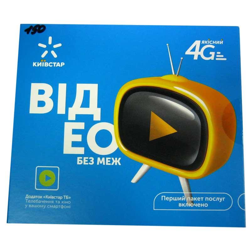 startovyy-paket-kievstar-bezlim-video-bez-granic-a-p-2sim-150grn