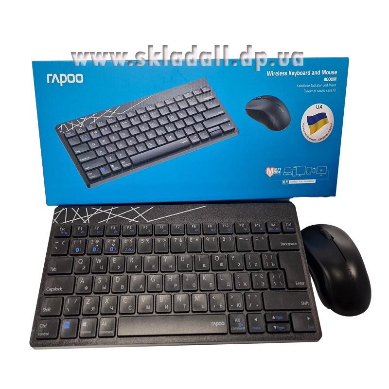 besprovodnaya-klaviatura-rapoo-8000m-wrieleess-bluetooth-myshka-black