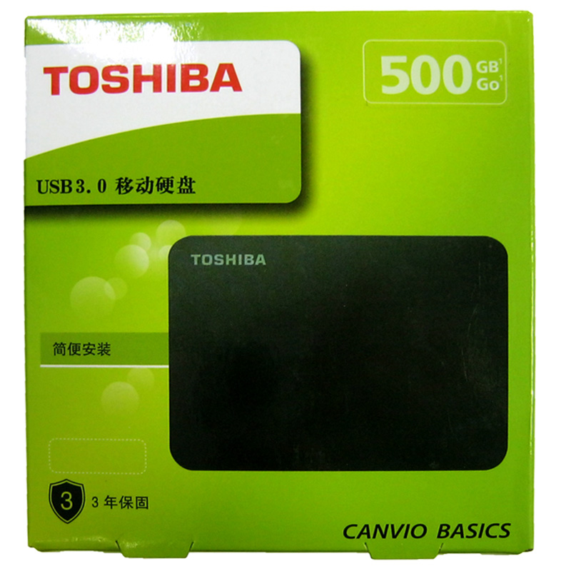 Портативный жёсткий диск HDD 500Gb TOSHIBA USB3.0 2.5