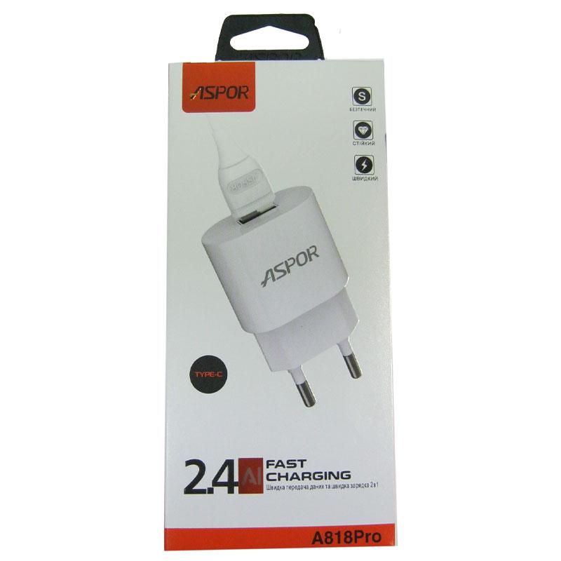 Зарядное устройство ASPOR A818Pro 2,4A(IQ)+кабель Type-C; 1-USB