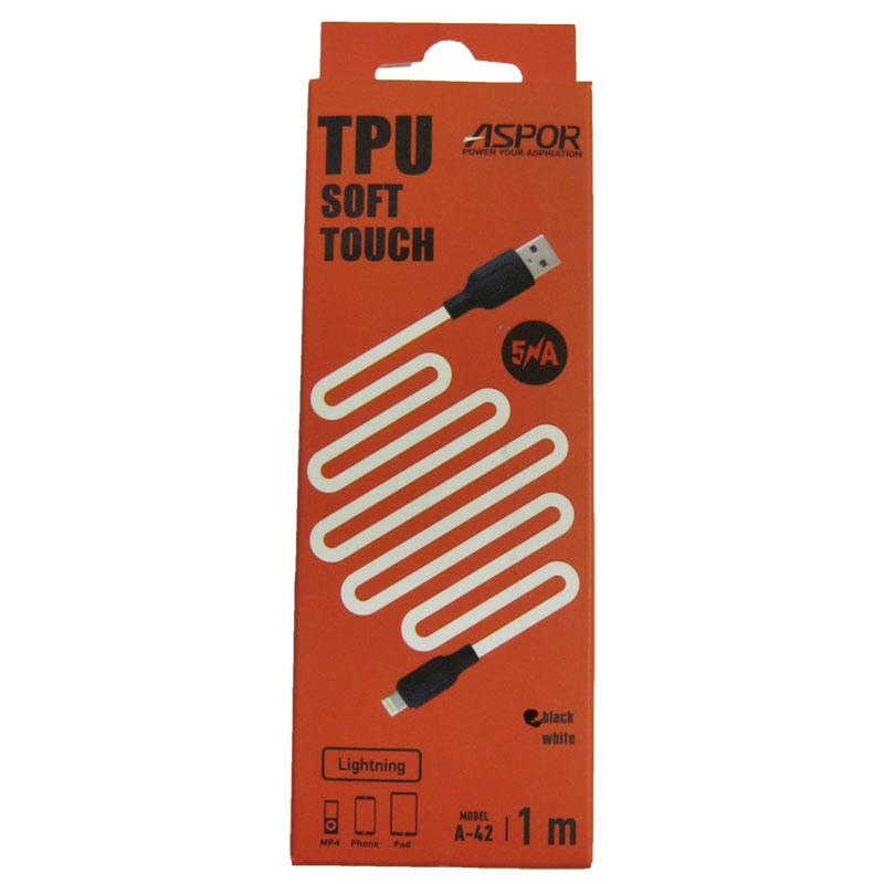 Кабель Lighting-USB Aspor А42 Soft Touch; USB3.0; 5A /1,0м