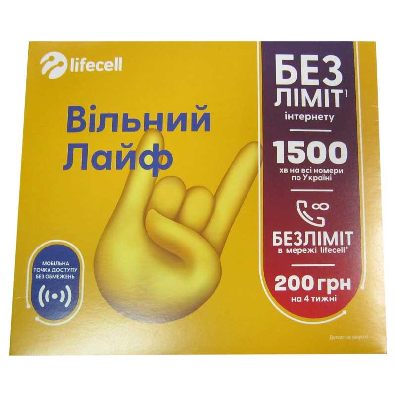 startovyy-paket-life-v-l-niy-layf