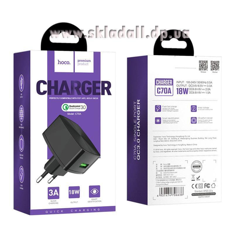 zaryadnoe-ustroystvo-hoco-c70a-qc3-0-fast-charger-1-usb-3a-18w-fast-black