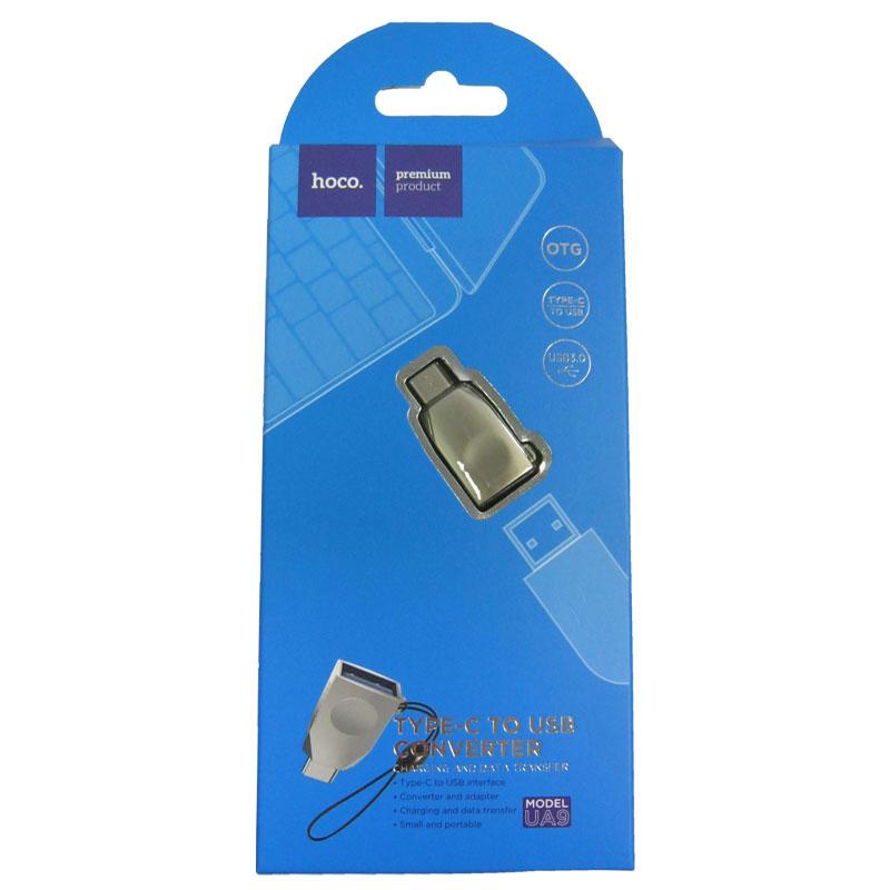Переходник HOCO UA9 OTG USB3.0(мама)-Type-C(папа), metall