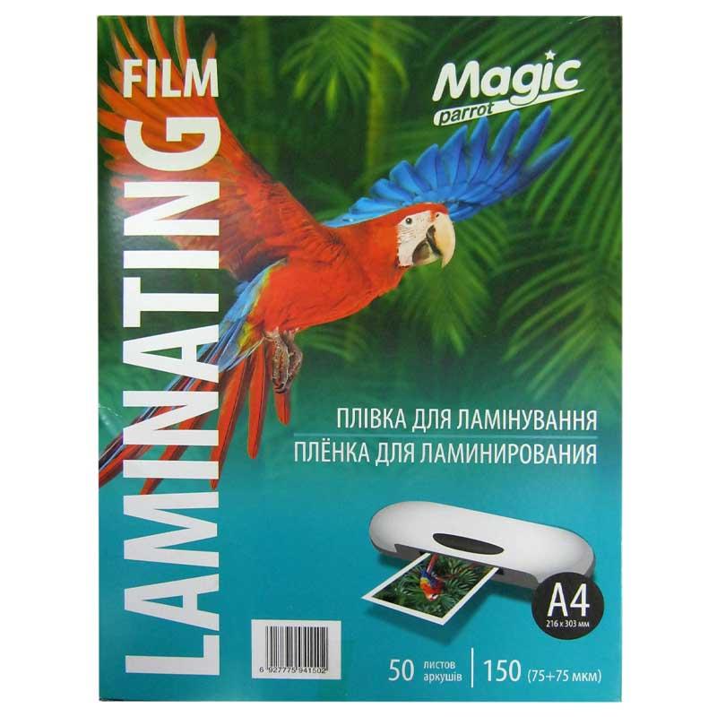 Пленка для ламинации Magic A4 глянец 50листов,150мкм(75/75),(216mmx303mm)