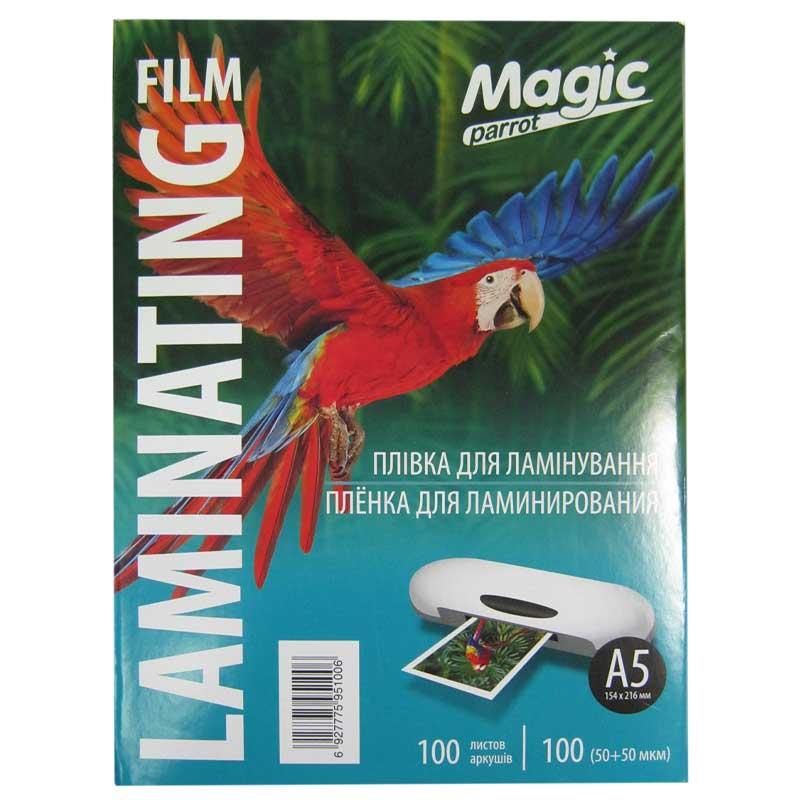 Пленка для ламинации Magic A5 глянец 100листов,100(50/50)мкм,(154mmx216mm)
