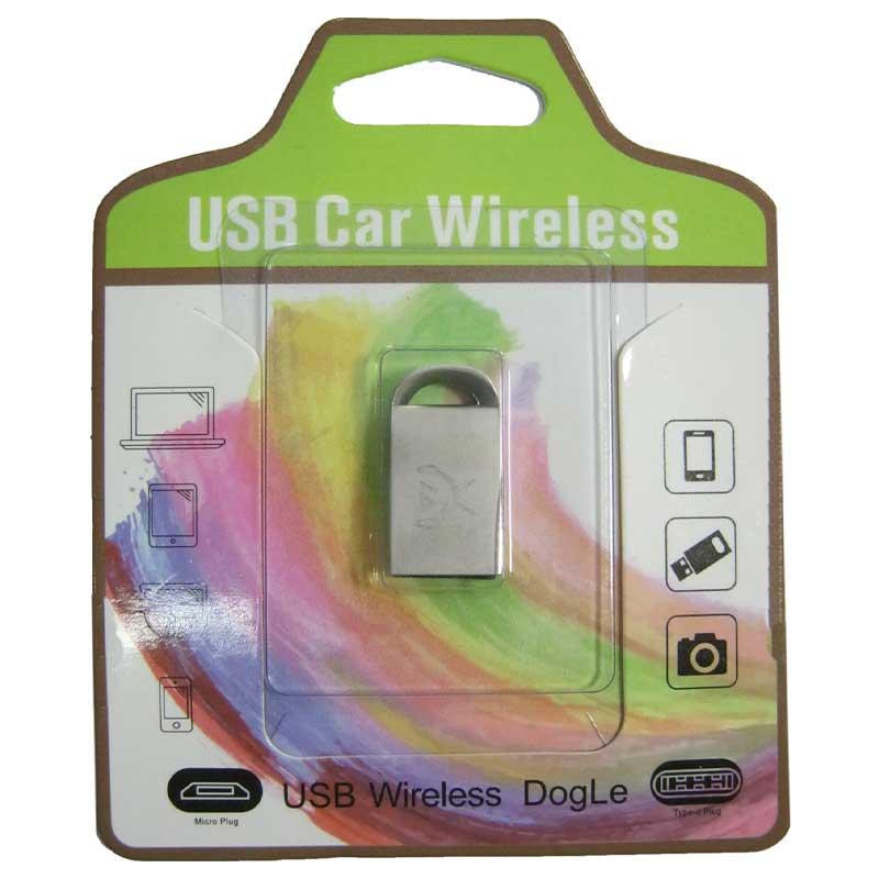 Адаптер Bluetooth USB SHORT CSR V4.0 + EDR blister, metal