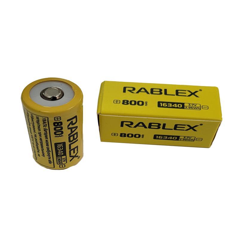 Аккумулятор 16340 (CR123) Rablex 800mAh 3.7V Li-ion