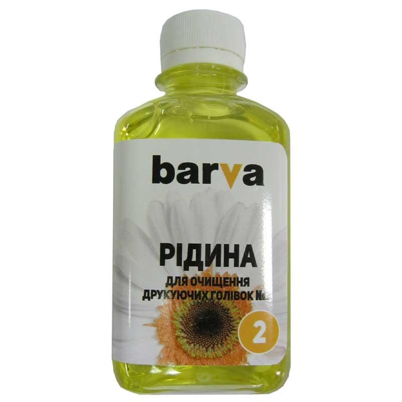 Жидкость для промывки Barva F5-19 №2 для Canon,HP,Lexmark 180ml (для водорастворимых чернил)